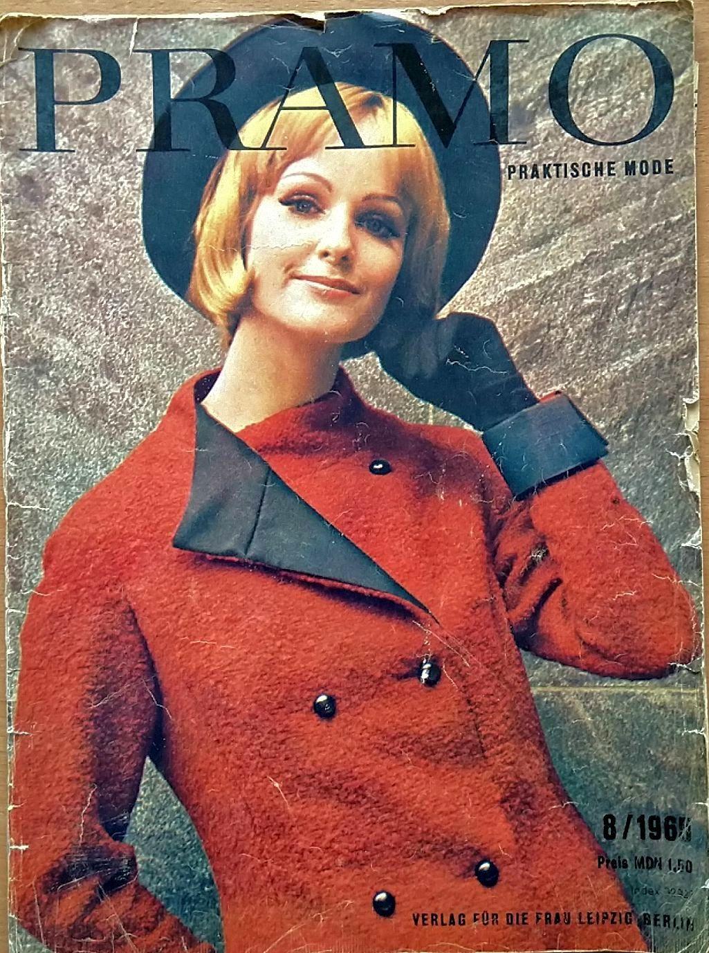 Журнал Pramo № 8/1965, Выкройки для шитья, Москва,  Фото №1