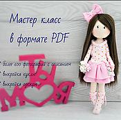Материалы для творчества ручной работы. Ярмарка Мастеров - ручная работа Мастер класс по кукле. Handmade.