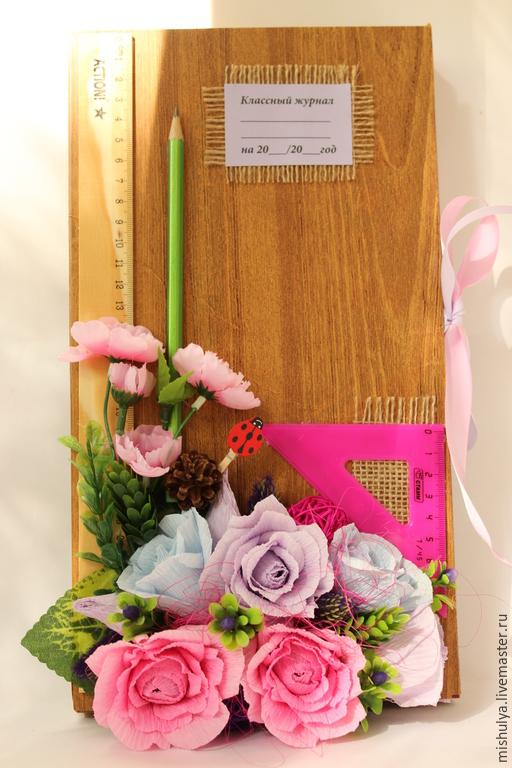 """Букеты ручной работы. Ярмарка Мастеров - ручная работа. Купить Классный журнал из конфет """"Розы"""". Handmade. Розовый, день учителя"""