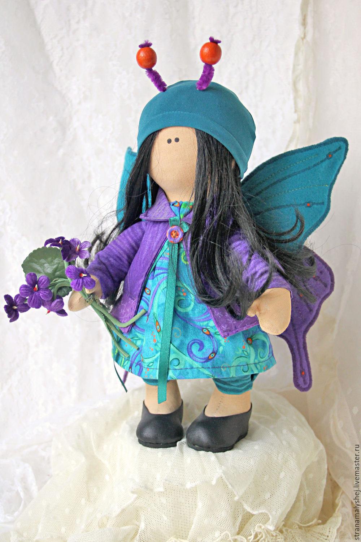 Кукла-бабочка. Бирюзовая с фиолетовым. Интерьерная кукла, Куклы и пупсы, Санкт-Петербург,  Фото №1