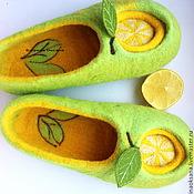 """Обувь ручной работы. Ярмарка Мастеров - ручная работа Валяные тапочки """"Лимонное смузи"""". Handmade."""