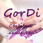 Свадебные аксессуары GorDi - Ярмарка Мастеров - ручная работа, handmade