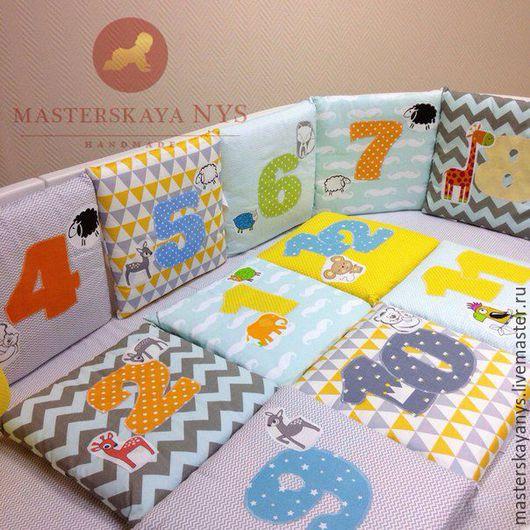 Детская ручной работы. Ярмарка Мастеров - ручная работа. Купить Развивающие бортики - подушки в кроватку с цифрами. Handmade. Комбинированный