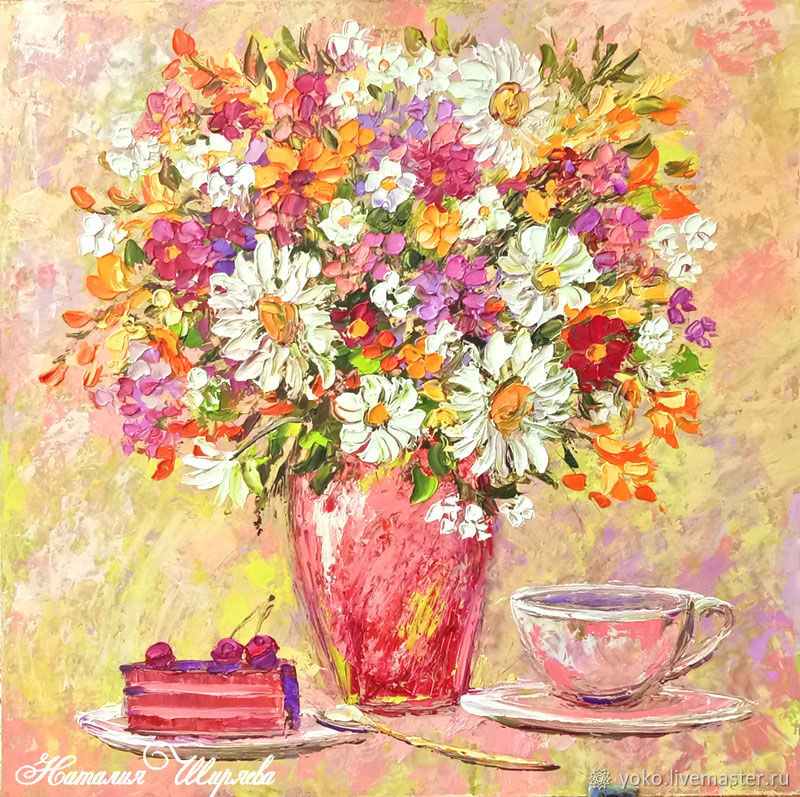 Painting with a bouquet of flowers \