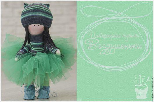 Куклы Тильды ручной работы. Ярмарка Мастеров - ручная работа. Купить Интерьерная кукла. Handmade. Зеленый, интерьерная кукла