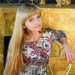 Ермолаева Марина (lightness74) - Ярмарка Мастеров - ручная работа, handmade
