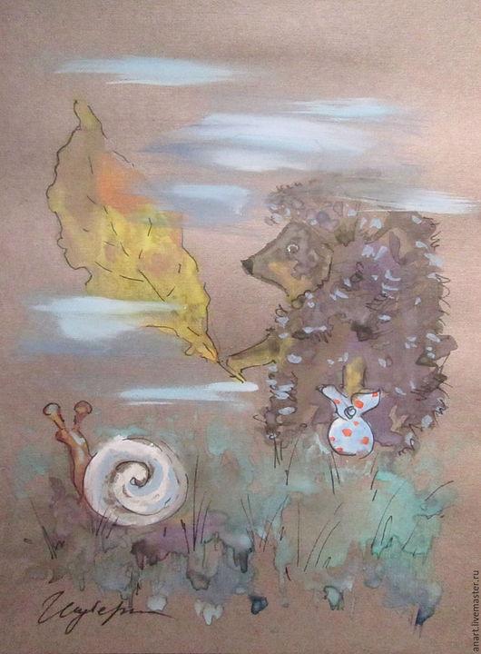 """Животные ручной работы. Ярмарка Мастеров - ручная работа. Купить Графическая работа """"Ежик и улитка"""". Handmade. Серый, ежик, туман"""