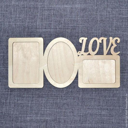 ФР-01-012. Фоторамка `Love 2`. Две рамочки для фото 10х15 и одна для фото 9х12. Замена фото предусмотрена.
