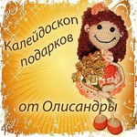 Олисандра - Ярмарка Мастеров - ручная работа, handmade