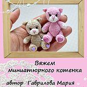 Схемы для вязания ручной работы. Ярмарка Мастеров - ручная работа Котенок крючком мастер класс (амигуруми, игрушка для кукол). Handmade.