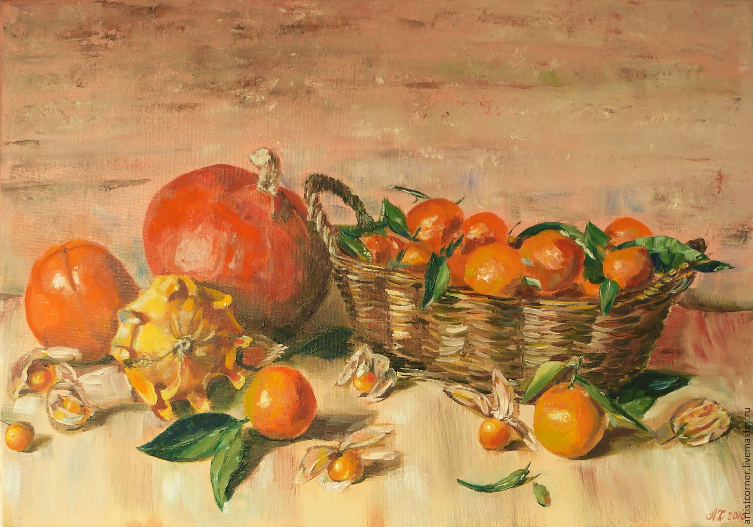 Summer Autumn. Oil painting, Pictures, Moscow,  Фото №1