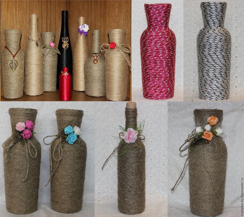 Бутылки декоративные в шпагате своими руками