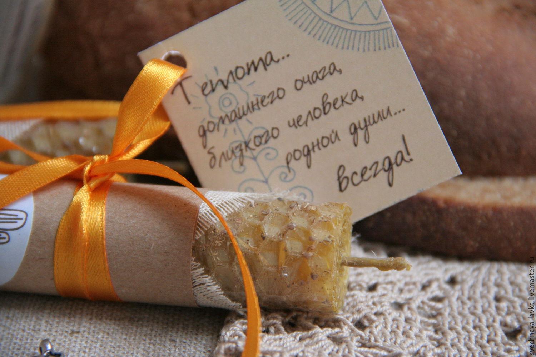 Подарок золото поздравление к подаркам