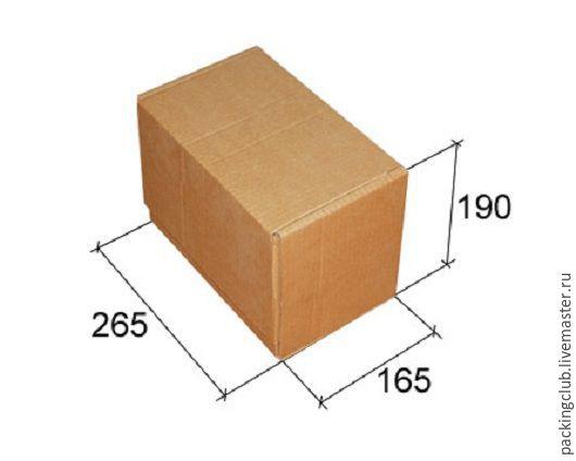 Упаковка ручной работы. Ярмарка Мастеров - ручная работа. Купить Почтовая коробка серая Г - 3. Handmade. Коричневый