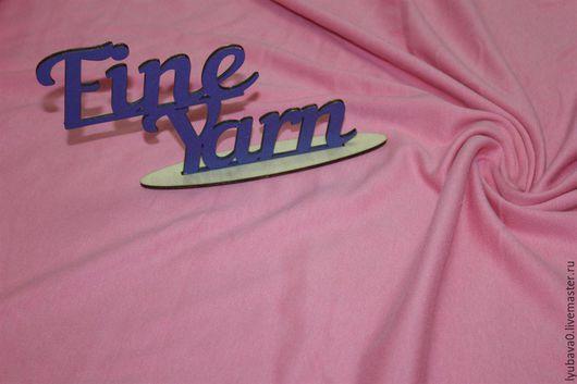 Шитье ручной работы. Ярмарка Мастеров - ручная работа. Купить Интерлок розовый. Handmade. Кулирка, кулирная гладь, трикотаж, ткань