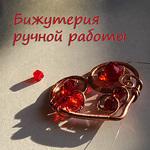 Надежда Гумерова - Ярмарка Мастеров - ручная работа, handmade
