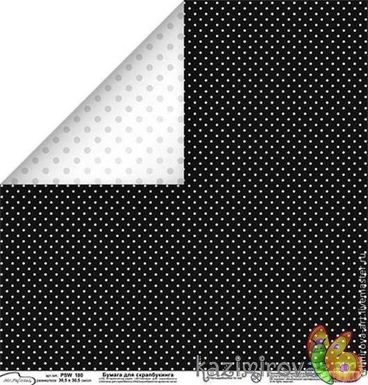 Открытки и скрапбукинг ручной работы. Ярмарка Мастеров - ручная работа. Купить Бумага для скрапбукинга двусторонняя Mr.Painte мелкие точки. Handmade.