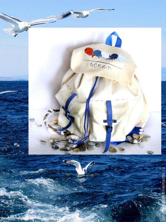 Женские сумки ручной работы. Ярмарка Мастеров - ручная работа. Купить Сумка рюкзак белая Морской стиль Белый рюкзак женский Подарок женщине. Handmade.
