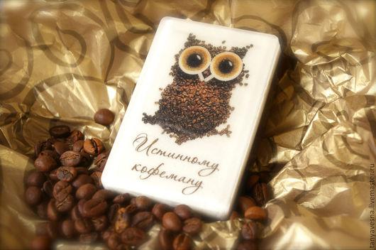 Персональные подарки ручной работы. Ярмарка Мастеров - ручная работа. Купить Мыло Подарок кофеману в красивой упаковке, подарок любителю кофе. Handmade.
