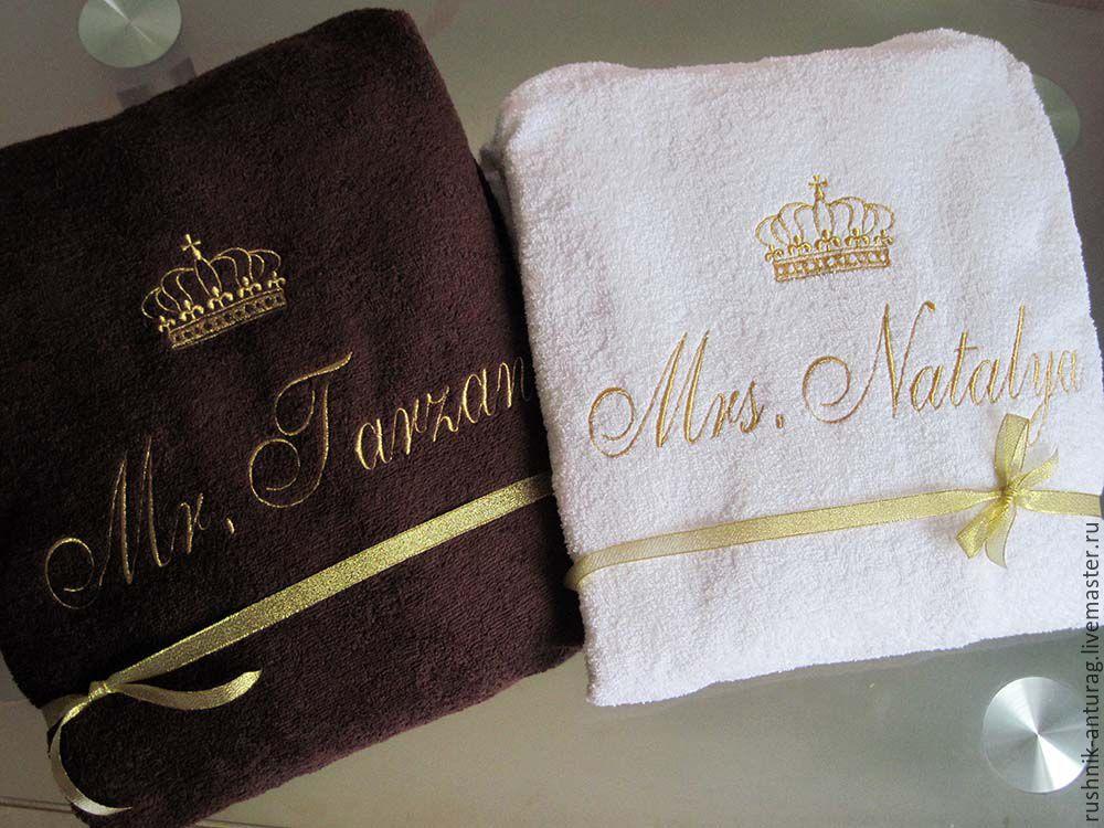 Свадебный подарок махр 72