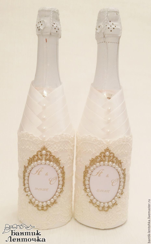 Wedding decor bottles \