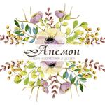 """студия флористики и декора """"Анемон"""" (novieveshki) - Ярмарка Мастеров - ручная работа, handmade"""