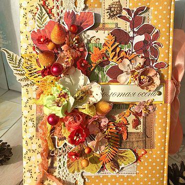 Для дома и интерьера ручной работы. Ярмарка Мастеров - ручная работа Осенний альбом для фото. Handmade.