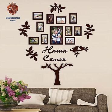 Для дома и интерьера ручной работы. Ярмарка Мастеров - ручная работа Фоторамки: Интерьерная композиция Большое семейное дерево. Handmade.