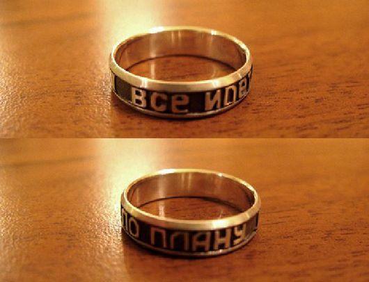 """Кольца ручной работы. Ярмарка Мастеров - ручная работа. Купить Кольцо """"Все идет по плану"""". Handmade. Серебряное кольцо"""