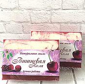 Косметика ручной работы handmade. Livemaster - original item soap Cherry Cola. Handmade.