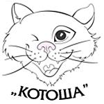 КОтоША - Ярмарка Мастеров - ручная работа, handmade