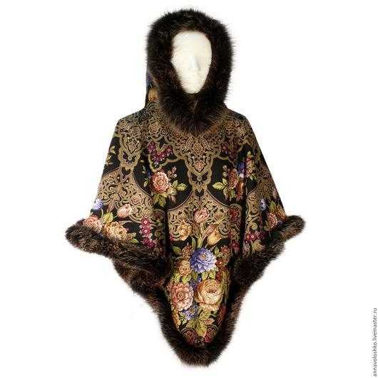 Пончо, куртки, жакеты из павлопосадских платков с меховой опушкой.