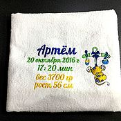 Подарки к праздникам handmade. Livemaster - original item Terry towel with embroidery birth certificate. Handmade.