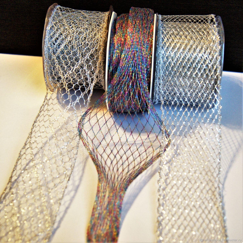 ленты  Сетки серебристые,  блестящие ажурные