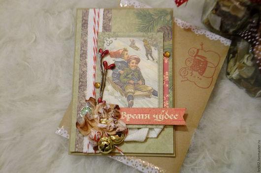 Открыточка на Новый год `Время чудес`!