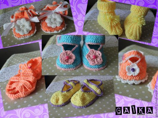 Детская обувь ручной работы. Ярмарка Мастеров - ручная работа. Купить Пинетки. Handmade. Пинетки, для новорожденных, фуксия