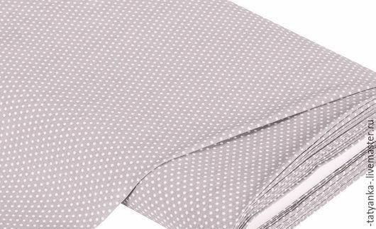 Ткань немецкий хлопок `Горох` 2 мм (серая)