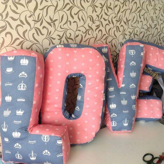 Детская ручной работы. Ярмарка Мастеров - ручная работа. Купить Подушечки Love из ткани. Handmade. Подушки декоративные, буква из ткани