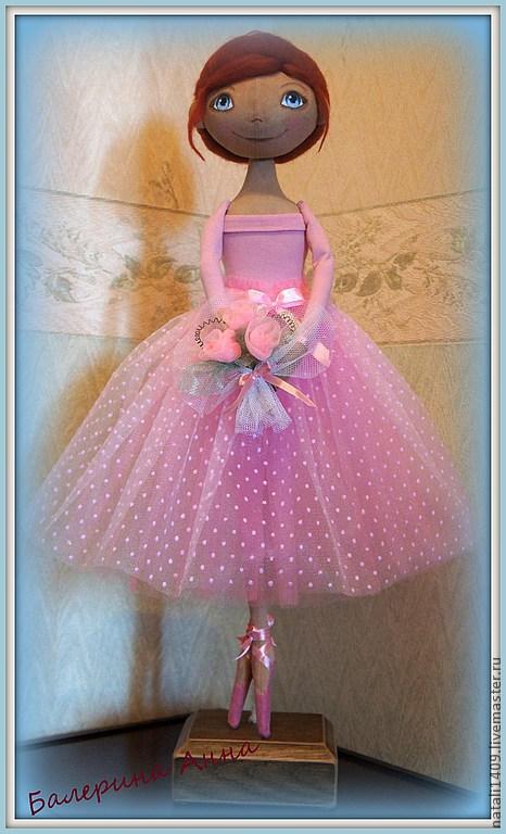 Куклы тыквоголовки ручной работы. Ярмарка Мастеров - ручная работа. Купить Кукла-тыквоголовка балерина Анна. Handmade. Розовый, тыквоголовка