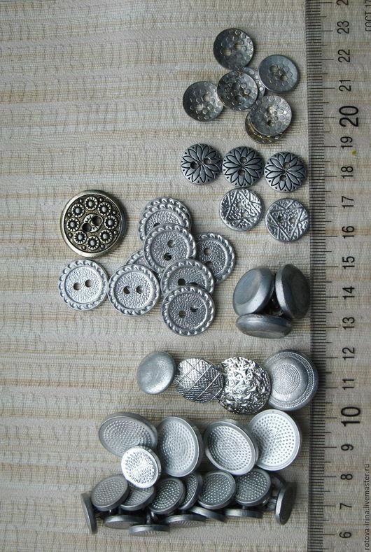 Пуговицы винтажные металлические от школьной и пионерской формы 70-80х.годов. При заказе большого количества пуговиц из этого лота торг уместен.