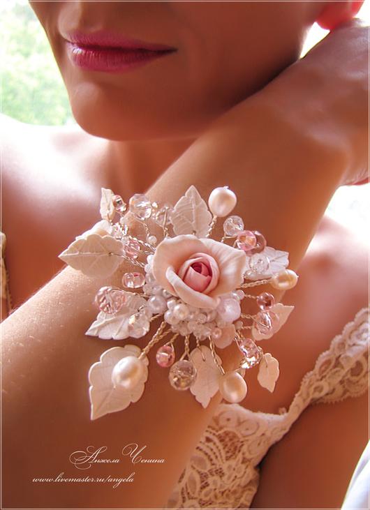 Цветы и листья, жемчуг и розовый кварц: браслет для невесты.   Украшения для невесты. Необычные свадебные украшения. Свадебный стиль. Аксессуары для невесты.