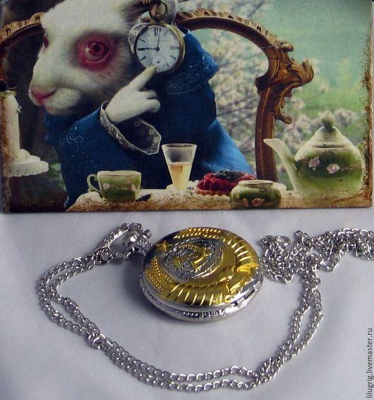 """Часы ручной работы. Ярмарка Мастеров - ручная работа. Купить Часы карманные """"СССР"""" (серебристые с золотым). Handmade. Часы"""