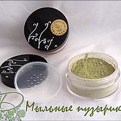 Косметика ручной работы handmade. Livemaster - original item Mineral powder