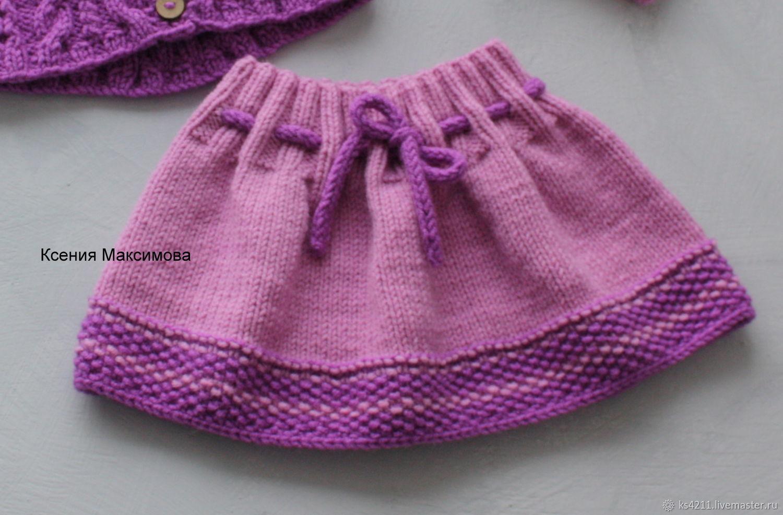 Комплект Принцесскин гардероб
