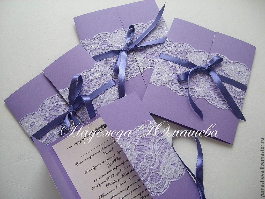 Как сделать приглашения на свадьбу своими руками с
