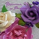 Елена Юлина (Author-Flowers) - Ярмарка Мастеров - ручная работа, handmade