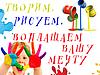 Баннеры,визитки,фото-ролики - Ярмарка Мастеров - ручная работа, handmade