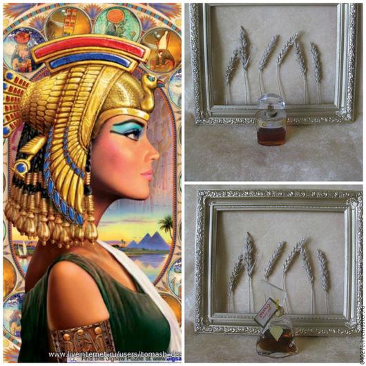 Винтажные духи `Клеопатра`-Египет, `Кристалл`-1968 распродажа...