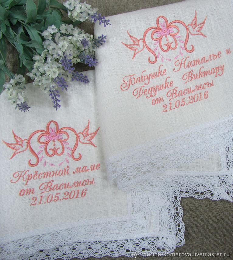Именная салфетка в подарок на крещение, Комплект для крещения, Москва,  Фото №1