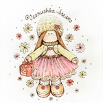Марина (Vesnushka-dream) - Ярмарка Мастеров - ручная работа, handmade